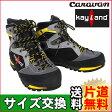 【kayland ケイランド】 M's DOM GORE-TEX☆登山靴ぴったりサイズを選べます☆アイゼンとの相性表有☆