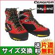 【kayland ケイランド】 W's DOM GORE-TEX☆登山靴ぴったりサイズを選べます☆アイゼンとの相性表有☆