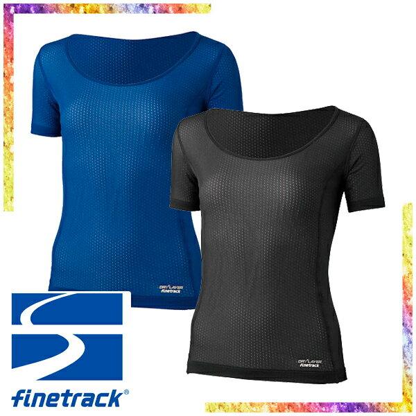 ファイントラック(finetrack) W's スキンメッシュ® T (レディース/半袖 アンダーウェア Tシャツ) FUW0412