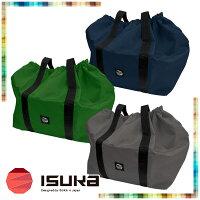 【イスカISUKA】ブーツケース
