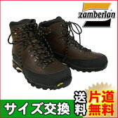 【ザンバラン Zamberlan】 ヴィオーズ・プラスGT☆登山靴ぴったりサイズを選べます☆