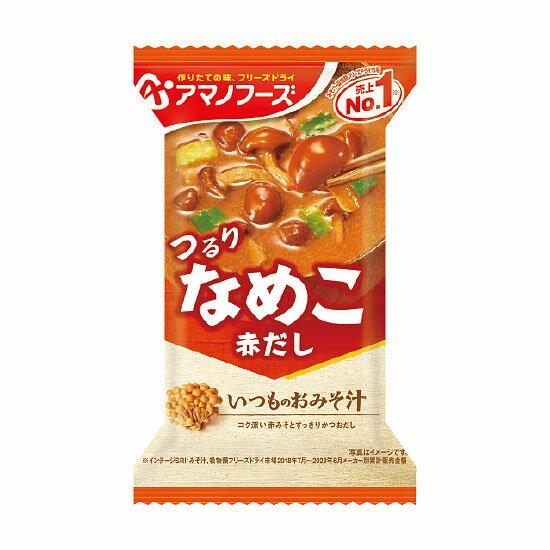 アマノフーズ いつものおみそ汁 なめこ 赤だし (食品 スープ 味噌汁) 77254