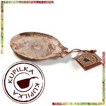 クピルカ(KUPILKA) クピルカ 14 プレートS (食器 カトラリー 皿) KU-2000
