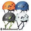 ロッジ プレミアムショップで買える「(Black Diamond ハーフドーム (ヘルメット BD12012 ブラックダイヤモンド」の画像です。価格は6,600円になります。