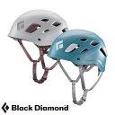 ロッジ プレミアムショップで買える「(Black Diamond ハーフドーム ウィメンズ (レディース/ヘルメット BD12020 ブラックダイヤモンド」の画像です。価格は6,600円になります。