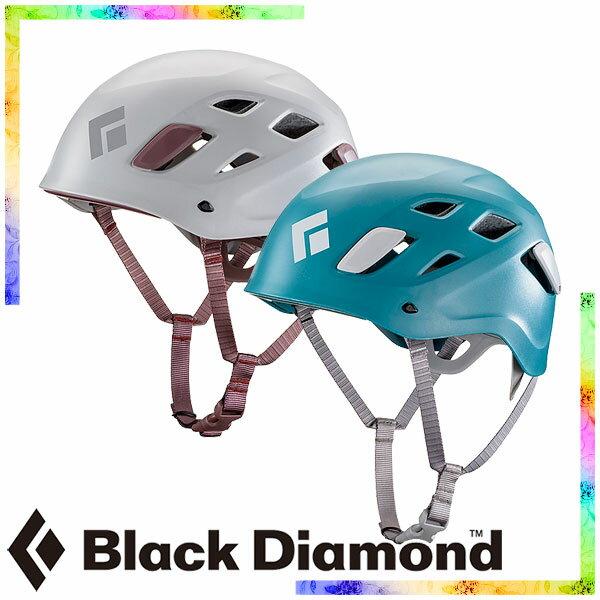 ブラックダイヤモンド(Black Diamond) ハーフドーム ウィメンズ (レディース/ヘルメット) BD12020