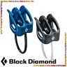 【ブラックダイヤモンド Black Diamond】 ATC-XP