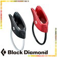 【ブラックダイヤモンド Black Diamond】 ATCスポーツ
