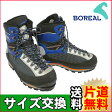 【ボリエール BOREAL】 アルワ バイフレックス☆登山靴ぴったりサイズを選べます☆☆アイゼンとの相性表有☆