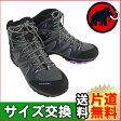 【マムート MAMMUT】 T Aenergy GTX Women☆登山靴ぴったりサイズを選べます☆
