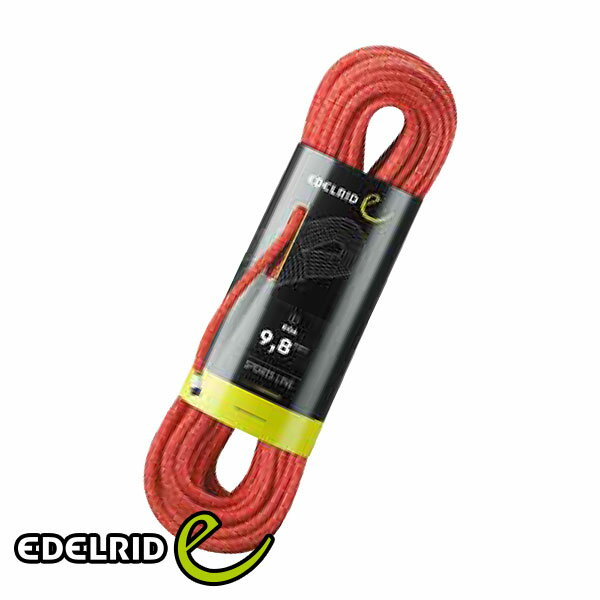 エーデルリッド(EDELRID) ボア 9.8mm×50m (ロープ ザイル) ER71079.050
