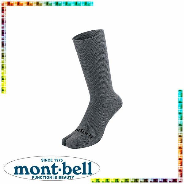 モンベル(mont‐bell) WIC.トレッキングストリームソックス (靴下 ソックス) 1118210