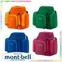 【モンベル mont‐bell】 トリプルポケットパック 45-60(キッズ 子供用)