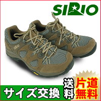 【シリオSIRIO】PF116