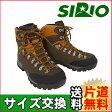 【シリオ SIRIO】 P.F.530-GTX トレッキングブーツ☆登山靴ぴったりサイズを選べます☆