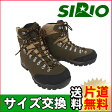 【シリオ SIRIO】 P.F.630-GTX トレッキングブーツ☆登山靴ぴったりサイズを選べます☆