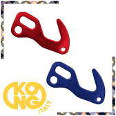 【コング KONG】 803C レスティング フィフィ カラー / RESTING FIFFI