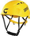 【7/4(土)20時〜★エントリーでP5倍】Grivel(グリベル)アウトドアSalamander 2.0 (サラマンダーヘルメット) 【JAPAN FIT】 GV−HESAL2GVHESAL2YEL その1