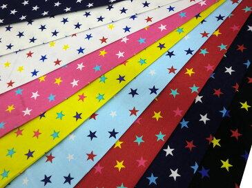 オックスプリント 『星』