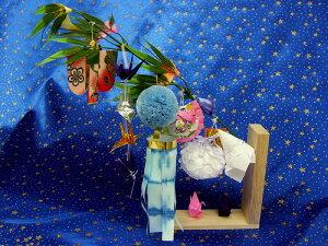 仙台七夕の吹流しを作っている紙屋さんの本物のミニチュアキット ミニ七夕【浪漫竹】完成品