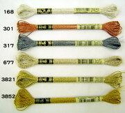 DMCラメ刺繍糸【PRECIOUSMETALEFFECTS】カラー見本
