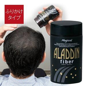 髪にふりかけるだけで静電気により地毛に付着、ふんわり感の増した自然な黒髪を再現します!【...