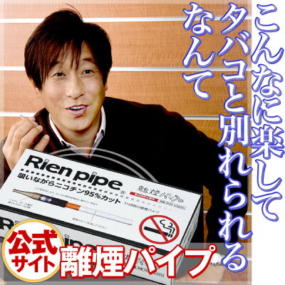 「完全返金保証」は販売元である当店「マジカル」だけ。【公式】【サンプル付】【送料無料】禁...