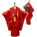 3歳 着物 USED 【販売】【中古】なかよしウサギとリス 赤 作り帯つき2WAY 髪飾りのプレゼント付き