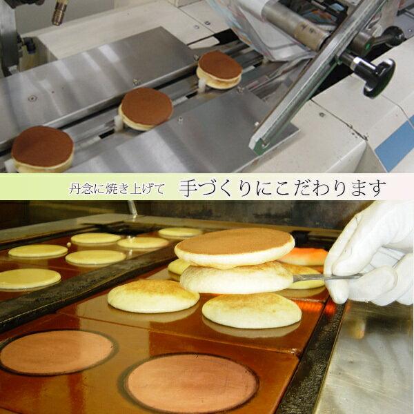 生どら焼きバラェティーセット 12個入り【クリームどら焼き】