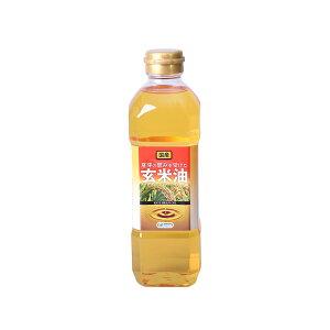 ガンマオリザノール オリザノール トコエリエノール スーパー ビタミン