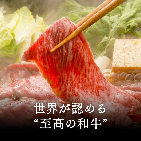ギフト牛肉すき焼き北海道産ふらの和牛肩ロースすき焼き用400g北海道のお肉屋さんあおやまのふらの和牛は、谷口ファームだけが生産している北海道産ブランド牛。2008年洞爺湖サミットでも絶賛されたふらの和牛の肩ロースを贅沢にすき焼きで。