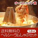 【送料無料】 ヘルシーラムしゃぶセット(4人前) オーストラリア産 - 北海道のお肉屋さん 肉のあおやま