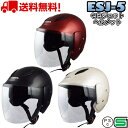 ESJ-5 セミジェット ジェットヘルメット 送料無料 バイ...
