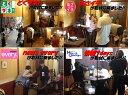 中華専門店みんみんのエビ焼売 ジャンボサイズ 8個 リピーター続出【しゅうまい】【シュウマイ】【お歳暮】【おせち】【のし】 2