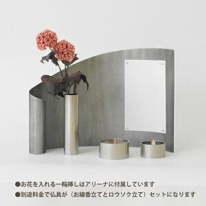 インテリア仏壇【祈りのステージ】アリーナブラック(仏具あり)
