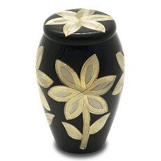 ミニ骨壷グランブルーサンフラワー真鍮製