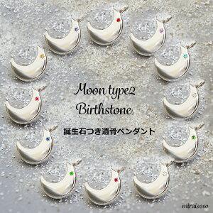 月2誕生石イメージアメジストとダイヤ
