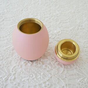 ミニ骨壷パステルピンク真鍮製