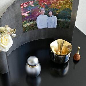 手元供養の仏具|虹シリーズ|リンセンスRINCENSE・無地(シルバー)|おりん・お線香立て