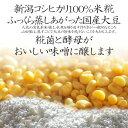 生きている味噌[熟]・[麗] 各750g アルコール無添加 国産原料 高級 生みそ 3