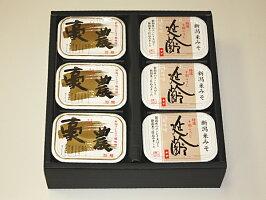 【送料無料】山田屋いちおし味噌選「豪農」・「延齢」500g×6カップ