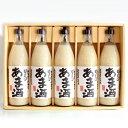 甘酒 あま酒900ml×5本(化粧箱) 米麹 ノンアルコール 砂糖不使用 新潟老舗蔵元の浮き麹甘酒
