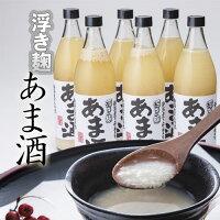 新潟米こがねもちノンアルコールあま酒900l×6本箱詰