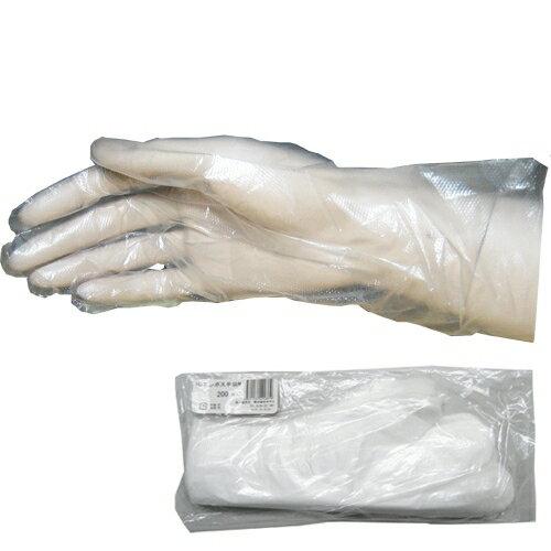 newHDエンボス手袋6000枚使い捨てビニール手袋