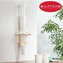 紙コップホルダー(7オンス用)