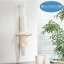 紙コップホルダー(5オンス用)