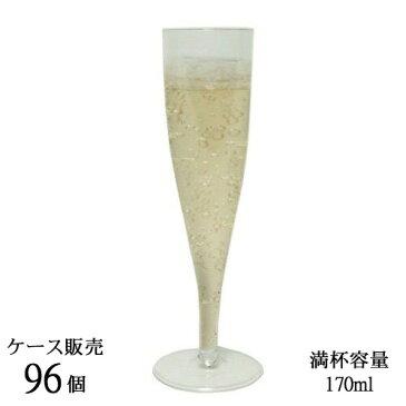 シャンパンカップ EC-26C クリア 170ml 96個
