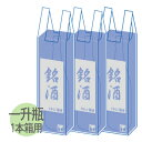 レジ袋 TS-20(一升瓶/1本箱用)1000枚(包装デザインは変わる場合が御座います。)
