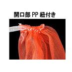 【送料無料】青果ネット モノフィラネット 10K 赤 35×62 1000枚