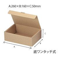 本麻ワンタッチ箱5cm(EE-222)100枚_業務用_ラッピング用品_ギフトボックス_ギフト箱_ギフトラッピング